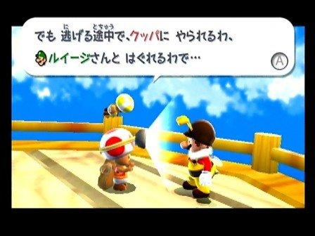 ルイージ (ゲームキャラクター)の画像 p1_38